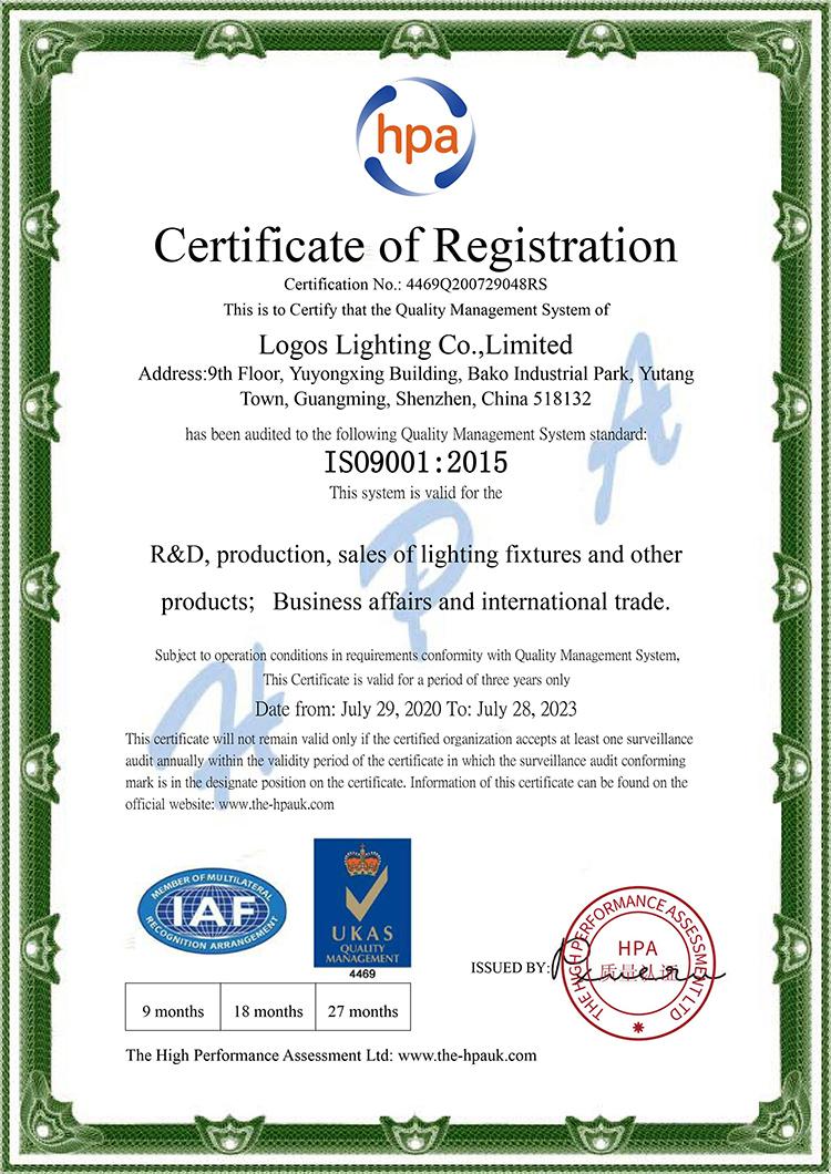 LogosLED ISO9001 Certificate