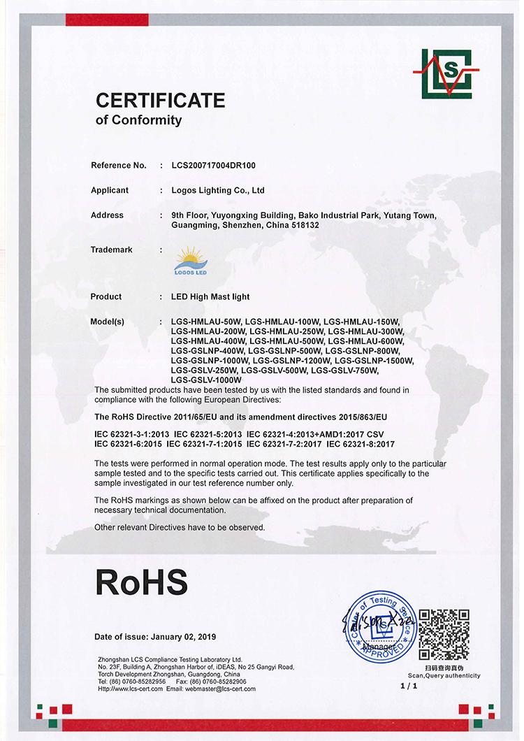 LogosLED RoHS Cert for LED High Mast Light