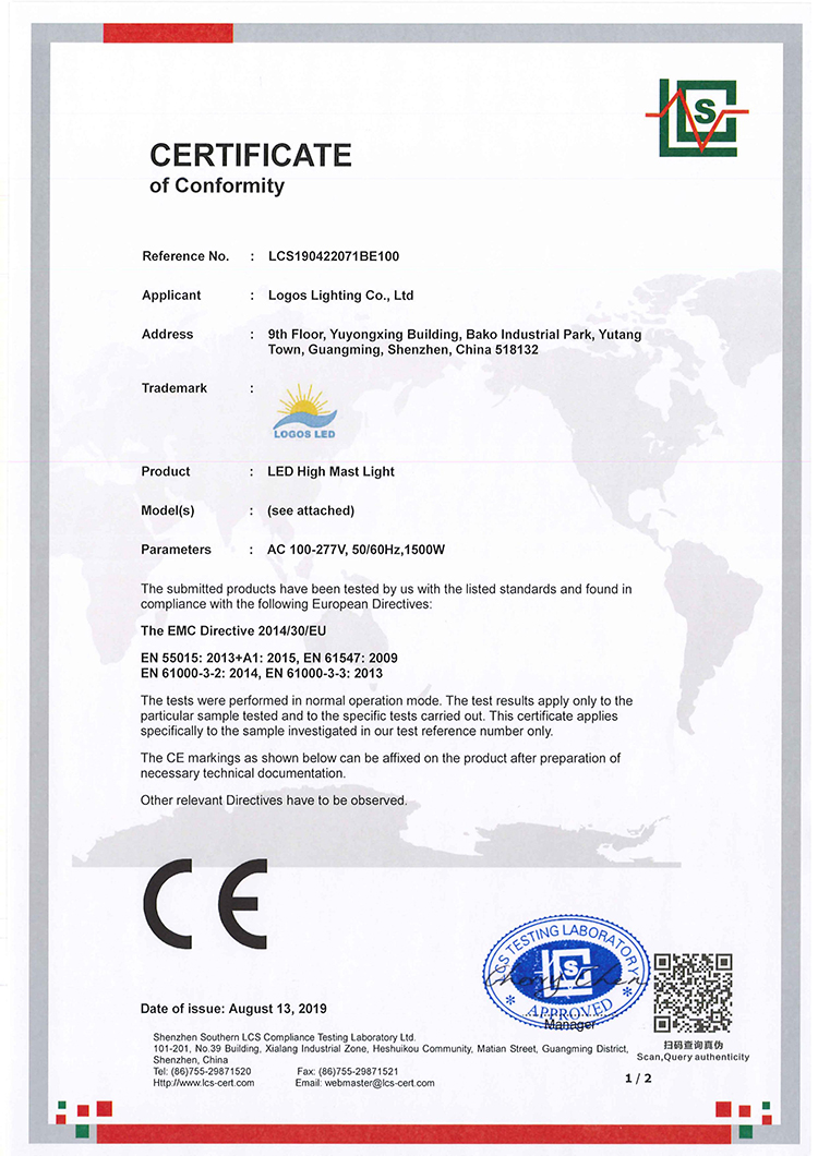 LogosLED CE-EMC Cert for LED High Mast Light