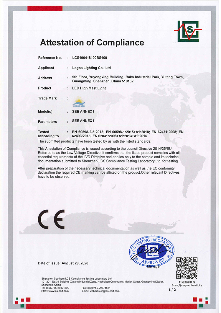 LogosLED CE-LVD Cert for LED High Mast Light