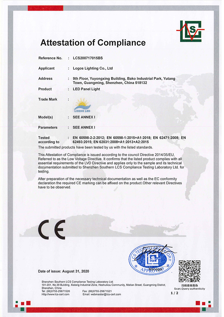 LogosLED CE-LVD Cert for LED Panel Light
