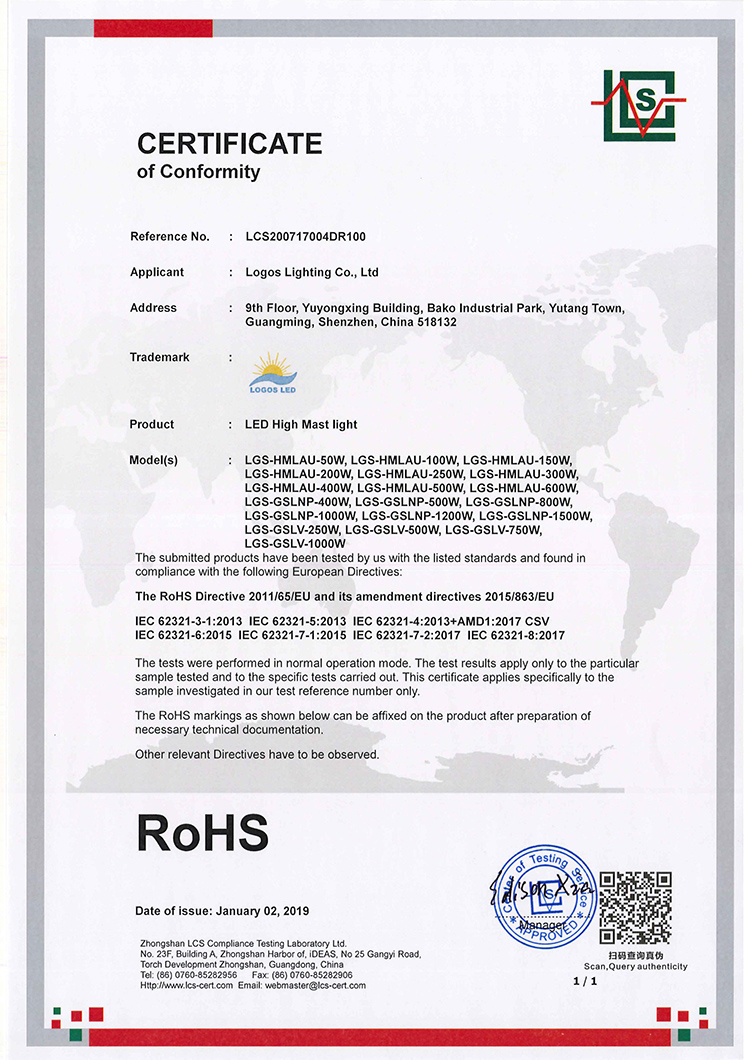 LogosLED RoHS Cert for LED High Mast Light